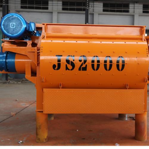 JS2000混凝土搅拌机