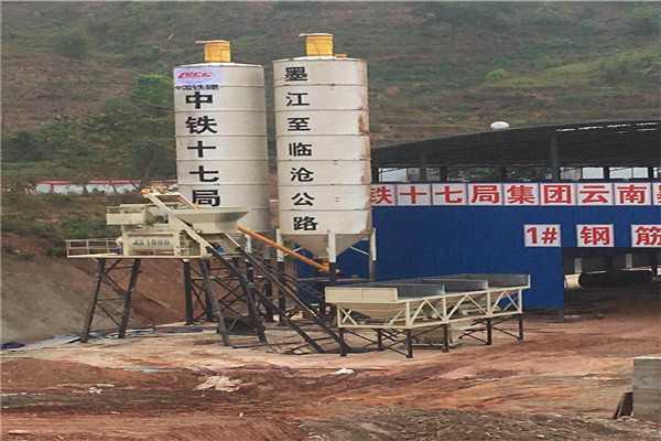 湖北黄石散装水泥办公室对预拌混凝土(砂浆)企业的生产